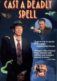 Zabójcze zaklęcie (1991) plakat