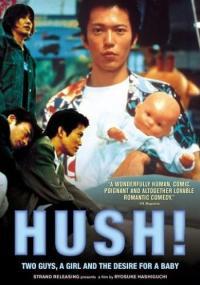 Cicho sza (2001) plakat