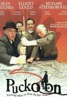 Puckoon (2002) plakat