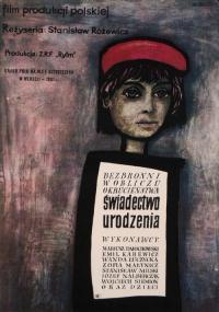 Świadectwo urodzenia (1961) plakat