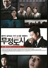 Moo-Jeong-Do-Si (2013) plakat