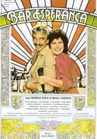 Bar Esperança (1983) plakat