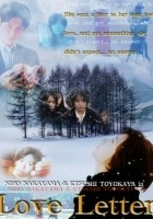plakat - List miłosny (1995)