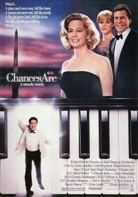 Wszystko jest możliwe (1989) plakat