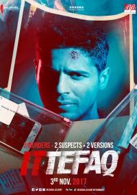 Ittefaq (2017) plakat