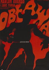 Obława (1966) plakat