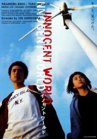 Innocento warudo (1998) plakat