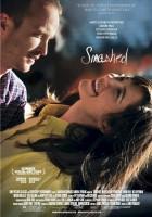 plakat - Wyjść na prostą (2012)