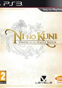 Ni no Kuni: Wrath of the White Witch (2011) plakat