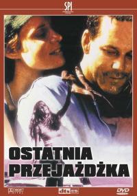 Ostatnia przejażdżka (1994) plakat