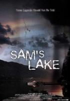 Jezioro Sam