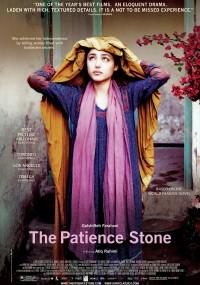 Kamień cierpliwości (2012) plakat