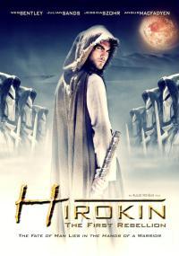 Hirokin (2012) plakat
