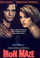 Żelazny labirynt (1991) plakat