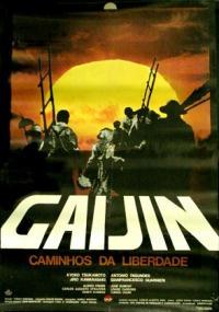 Gaijin, Os Caminhos da Liberdade (1980) plakat