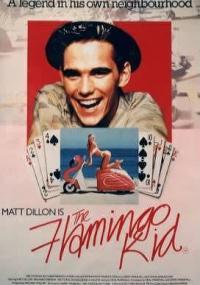 Chłopak z klubu Flamingo (1984) plakat