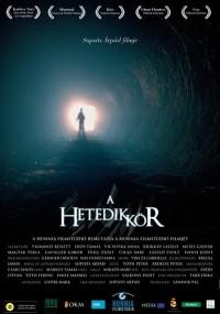 Siódmy krąg (2009) plakat