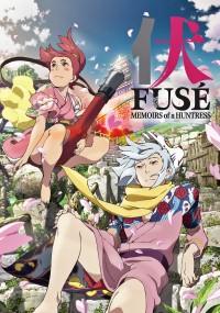 Fuse Teppō Musume no Torimonochō (2012) plakat