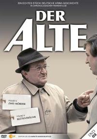 Der Alte (1977) plakat