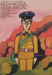 Moja wojna, moja miłość (1975) plakat