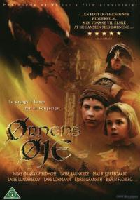 Oko orła (1997) plakat