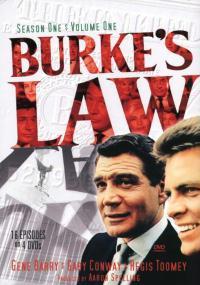 Prawo Burke'a (1963) plakat