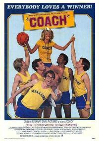 Trener (1978) plakat