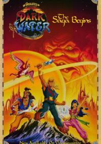 Piraci Mrocznych Wód (1991) plakat