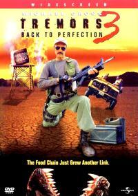 Wstrząsy 3: Powrót do Perfekcji (2001) plakat