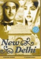 New Delhi (1956) plakat