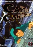 Lupin Trzeci: Zamek Cagliostro