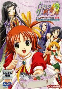Lime-iro Senkitan (2003) plakat