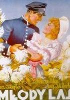 Młody las (1934) plakat