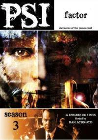 Czynnik PSI (1996) plakat