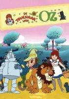 Czarnoksiężnik z Krainy Oz (1986) plakat