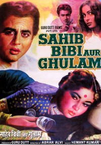 Sahib Bibi Aur Ghulam (1962) plakat