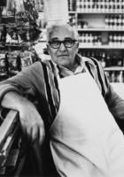 Ted Baryluk's Grocery (1982) plakat