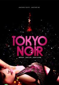 Tokyo Noir (2004) plakat