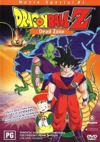 Dragon Ball Z: Martwa strefa
