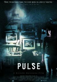 Puls (2001) plakat