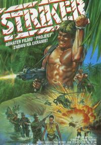 Komandos (1988) plakat