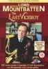 Lord Mountbatten: ostatni wicekról Indii