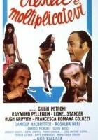 Crescete e moltiplicatevi (1972) plakat