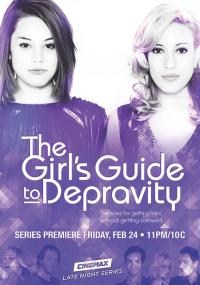 The Girl's Guide to Depravity (2012) plakat