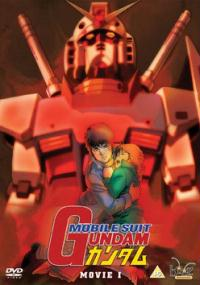 Mobile Suit Gundam Movie I (1981) plakat