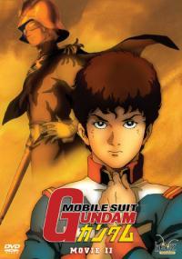 Kidō Senshi Gundam II: Ai Senshi Hen