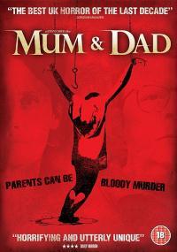 Mamusia i tatuś (2008) plakat