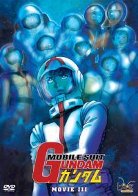 Kidō Senshi Gundam III: Meguriai Sora Hen