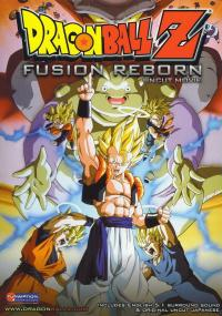 Dragon Ball Z: Fuzja (1995) plakat