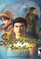 Shenmue: Isshou Yokosuka